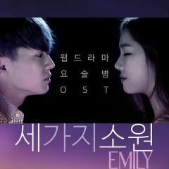 Magic Bottle OST - Emily (Kpop)