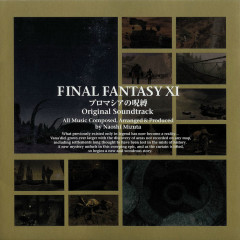 Final Fantasy XI Chains of Promathia OST (part 1) - Naoshi Mizuta