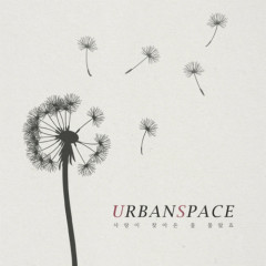 Love This Line Came Didn't Know - Urban Space