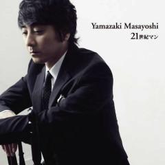 21 Seiki Man - Masayoshi Yamazaki
