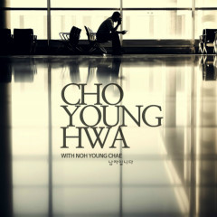 Man - Cho Young Hwa
