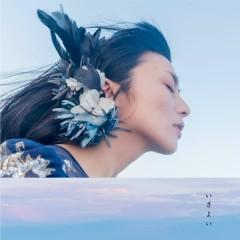 Izayoi (Shibasaki Jingu Live ver.)