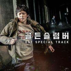 Golden Slumbers OST Special Track
