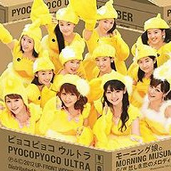 Pyocopyoco Ultra - Morning Musume