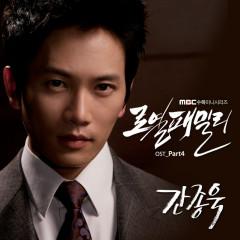 Royal Family OST Part.4 - Kan Jong Wook