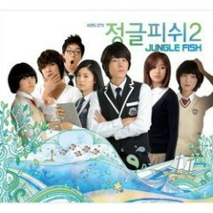 Jungle Fish 2 OST - Girl's Day,Supernova,Ji Yeon,Kim Yeo Hee,Yu Seung Chan,Xena,Taru