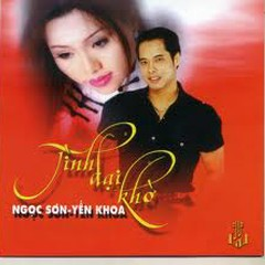 Album Album Song Ca-Hoàng Châu,Lý Hải,Mai Tuấn,Ngọc Sơn,Lưu Gia Bảo,... -