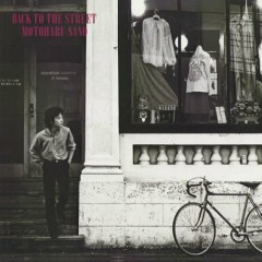 BACK TO THE STREET - Sano Motoharu