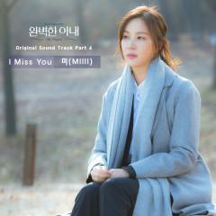 Ms. Perfect OST Part.4 - MIIII