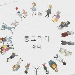 Circle (Single)
