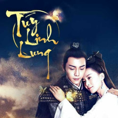 Túy Linh Lung OST - Various Artists