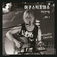 Acoustic Choice No.1 - Choi Jae Kwan
