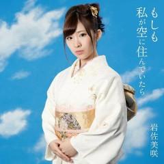 Moshimo Watashi ga Sora ni Sundeitara - Iwasa Misaki