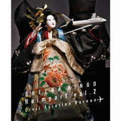 Reimport Vol.2 - Sheena Ringo