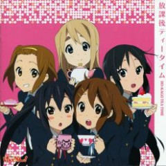 HO-KAGO TEA TIME CD1 - HO-KAGO TEA TIME