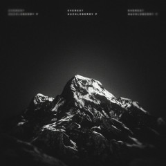 Everest - Huckleberry P