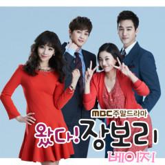 Jang Bori Is Here OST Part.10 -                                  Beige