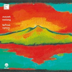 Sunset Madang (Deluxe Edition) (Mini Album) - Tehiun