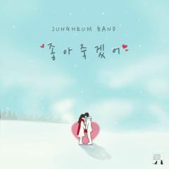Eight Stars - Jungheum Band
