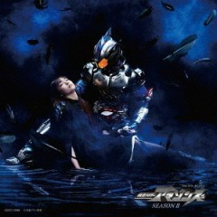 Kamen Rider Amazons Theme Song : Die Set Down / Armour Zone