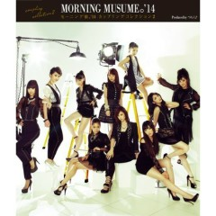 Morning Musume. '14 Coupling Collection 2 (CD1) - Morning Musume. '14