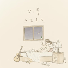 My Record (Single) - Azin