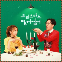 An Ordinary Christmas (Single)