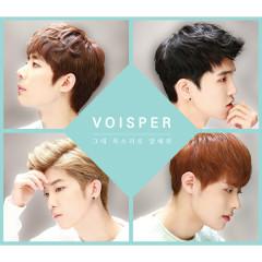 In Your Voice - Voisper