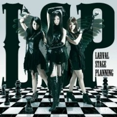 Trip -innocent of D- - Larval Stage Planning