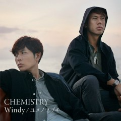 Windy / Yume no Tsuzuki
