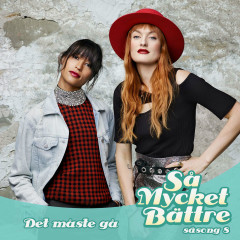 Det Måste Gå (Single) - Icona Pop