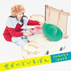 Sekaide Ichiban - Sonoko Inoue