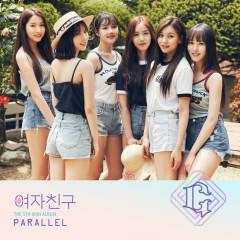 Parallel (The 5th Mini Album) - GFRIEND