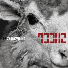 Lay 02 Sheep - Lay