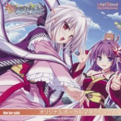 Maikaze no Melt Original Vocal Maxi Single - Melty Air