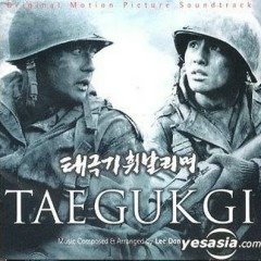 Taegukgi OST (P.1) - Dong-Jun Lee