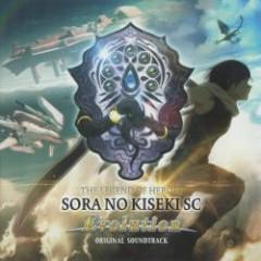 The Legend of Heroes Sora no Kiseki SC Evolution Original Soundtrack CD2