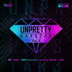 Unpretty Rapstar 3 Track 2 - Yook Jidam