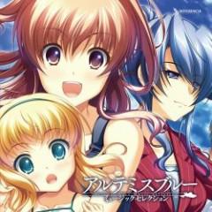 Artemis Blue Music Selection