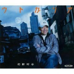アリガトウ (Arigatou) (CD1) - Tanimura Shinji