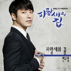 Blue Bird House OST Part.4 - Yeon Kyoo Seong