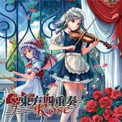 Touhou Shijuusou Rose