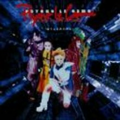 a trip to the Arcadia - Psycho le Cemu