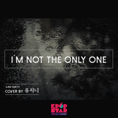 I'm Not The Only One - Kpop Star Season 6 (Single)