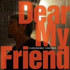 Dear My Friend - Takeshi Furusawa