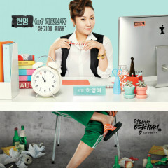 Rude Miss Young Ae SS14 OST Part.1