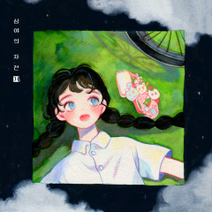 A Midnight Bicycle (Single) - Crystal Tea