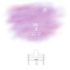 Star (Single) - Platz, Elsie (Eunjung)