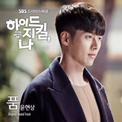 Hyde Jekyll, Me OST Part.3