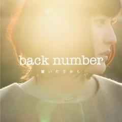 繋いだ手から (Tsunaida Te Kara)  - back number